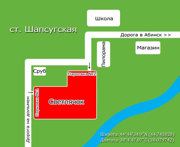 Схема проезда в Светлячок